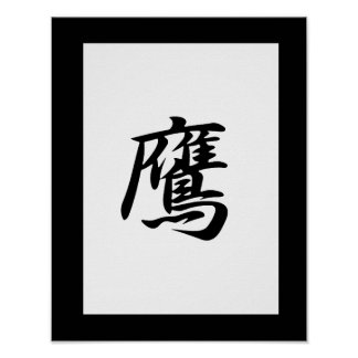 Kanji japonés para el halcón - taka póster