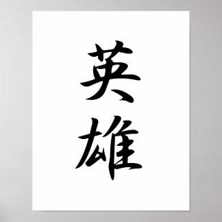 Kanji japonés para el héroe - Eiryuu Poster