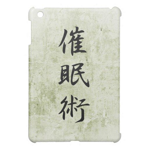 Kanji japonés para el hipnotismo - Saiminjitsu