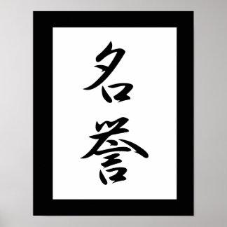 Kanji japonés para el honor - Meiyo Posters