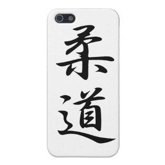 Kanji japonés para el judo - Juudou iPhone 5 Funda