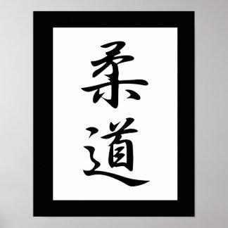 Kanji japonés para el judo - Juudou Poster