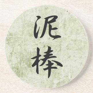 Kanji japonés para el ladrón - Dorobou Posavasos Manualidades