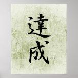 Kanji japonés para el logro - Tasseo Poster