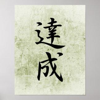 Kanji japonés para el logro - Tasseo Póster