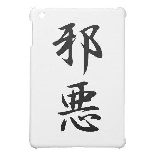 Kanji japonés para el mal - Jaaku