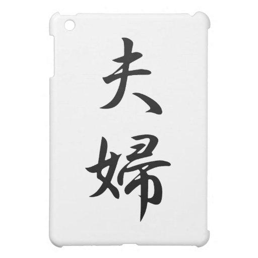 Kanji japonés para el marido y la esposa - Fuufu