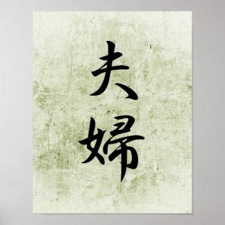 Kanji japonés para el marido y la esposa - Fuufu Póster