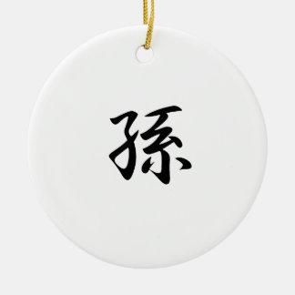 Kanji japonés para el nieto - Mago Adorno Redondo De Cerámica