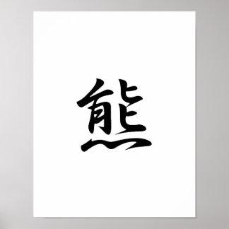 Kanji japonés para el oso - Kuma Poster