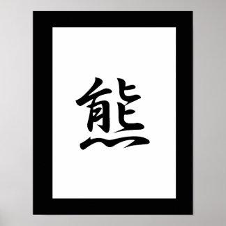 Kanji japonés para el oso - Kuma Posters