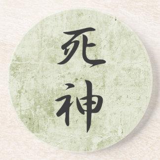 Kanji japonés para el parca - Shinigami Posavasos Para Bebidas