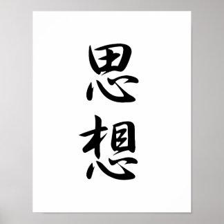 Kanji japonés para el pensamiento - Shisou Posters