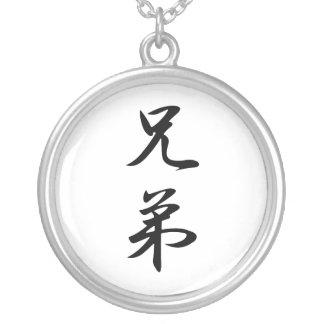 Kanji japonés para el primo - Itoko Colgante Redondo