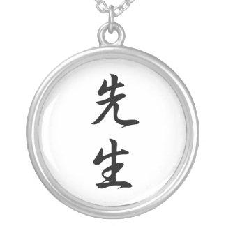 Kanji japonés para el profesor - Sensei Colgante Redondo