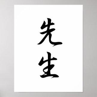 Kanji japonés para el profesor - Sensei Poster