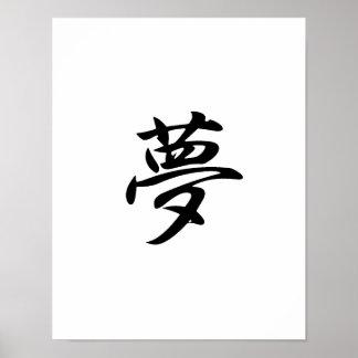 Kanji japonés para el sueño - Yume Impresiones