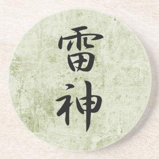 Kanji japonés para el trueno - Raijin Posavaso Para Bebida