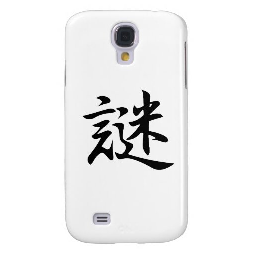 Kanji japonés para Enigma - Nazo