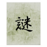 Kanji japonés para Enigma - Nazo Poster