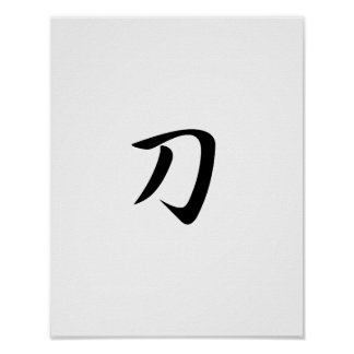 Kanji japonés para Katana - Katana Impresiones