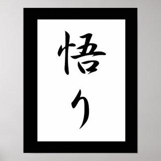 Kanji japonés para la aclaración - Satori Póster