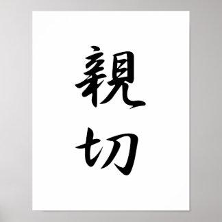 Kanji japonés para la amabilidad - Shinsetsu Impresiones