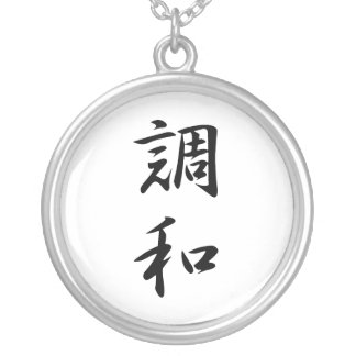 Kanji japonés para la armonía - Chouwa Colgante Redondo