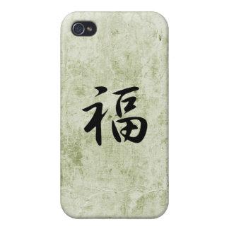 Kanji japonés para la buena fortuna - Fuku iPhone 4 Funda