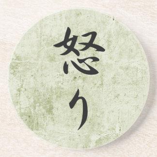 Kanji japonés para la cólera - Ikari Posavaso Para Bebida