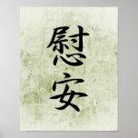 Kanji japonés para la comodidad - Ian Posters