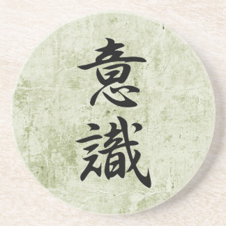 Kanji japonés para la conciencia - Ishiki Posavaso Para Bebida