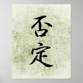 Kanji japonés para la contradicción - Hitei Impresiones