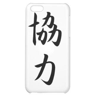 Kanji japonés para la cooperación - Kyouryoku
