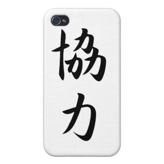 Kanji japonés para la cooperación - Kyouryoku iPhone 4 Protectores
