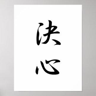Kanji japonés para la determinación - Kesshin Posters
