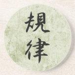 Kanji japonés para la disciplina - Kiritsu Posavaso Para Bebida