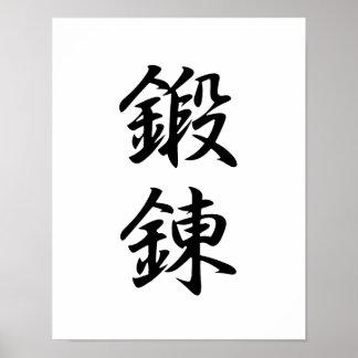 Kanji japonés para la disciplina - Tanren Póster