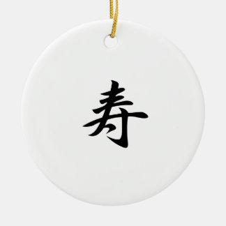 Kanji japonés para la enhorabuena - Kotobuki Adorno Redondo De Cerámica
