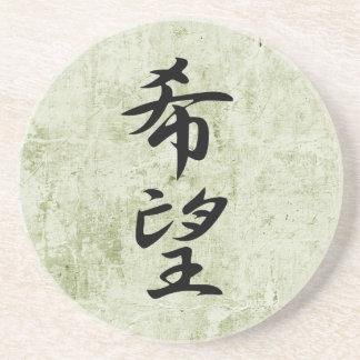 Kanji japonés para la esperanza - Kibou Posavasos Cerveza