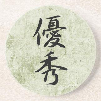 Kanji japonés para la excelencia - Yuushuu Posavasos Manualidades