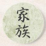 Kanji japonés para la familia - Kazoku Posavaso Para Bebida