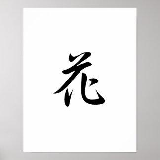 Kanji japonés para la flor - Hana Poster
