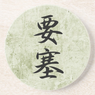 Kanji japonés para la fortaleza - Yousai Posavasos Manualidades