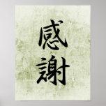 Kanji japonés para la gratitud - Kansha Impresiones