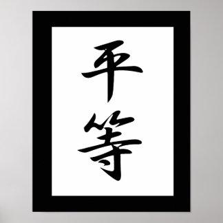 Kanji japonés para la igualdad - Byoudou Posters