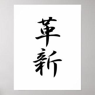 Kanji japonés para la innovación - Kakushin Póster