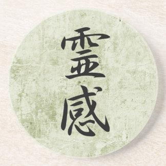 Kanji japonés para la inspiración - Reikan Posavasos Diseño