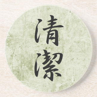 Kanji japonés para la limpieza - Seiketsu Posavasos Para Bebidas