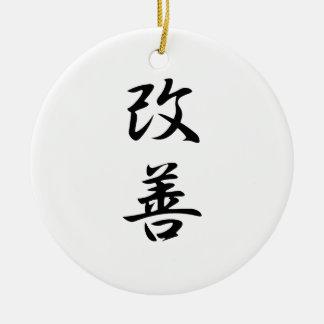 Kanji japonés para la mejora - Kaizen Adorno Navideño Redondo De Cerámica